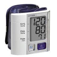 Veridian Healthcare - Citizen Wrist Blood Pressure